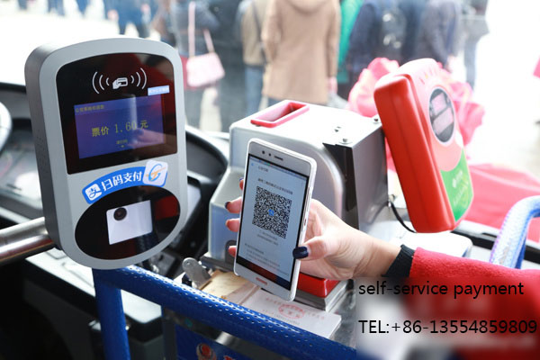 self-service payment machines