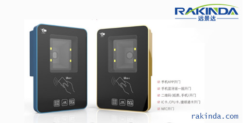 2D Access Control System with Barcode Reader