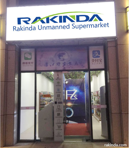 The progress for Rakinda Unmanned supermarket