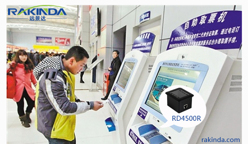 RD4500R Application in Self-service Terminal Equipment