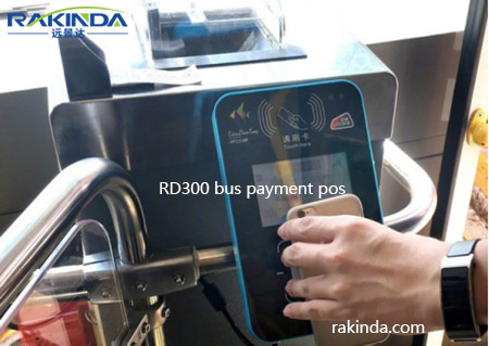 Rakinda Strong BarcodeTechnology In Bus Application