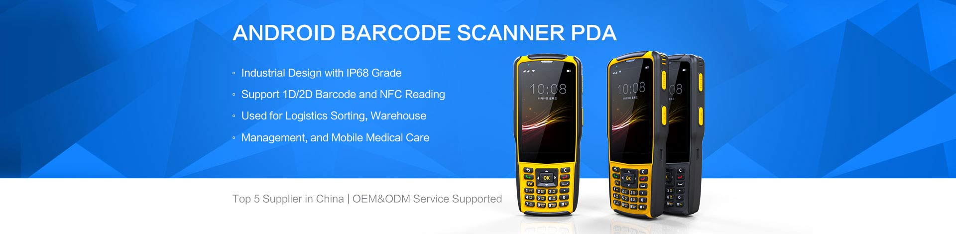 pda,barcode scanner module,android pda,barcode scanner pda