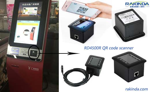RD4500R Barcode Scanner for Metro Kiosk Project Solution