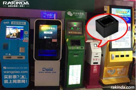 Self-service Ticketing Machine with QR Code Reader Gives Customers a New User Experience in Cinema