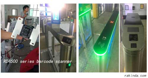 Barcode Scanner Turnstile Application Principle