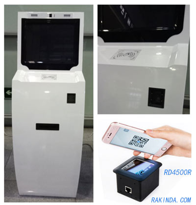 RD4500R Barcode Reader Is Popular for Self-service Kiosk