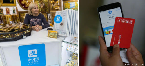 Alibaba's Alipay with 2D Barcode Scanner Led the World Cup in Russia