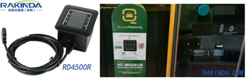 Barcode Scanner for Parking Management Importance