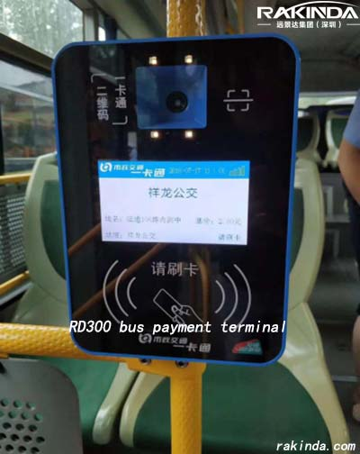 Wide Application of Bus Payment Terminal