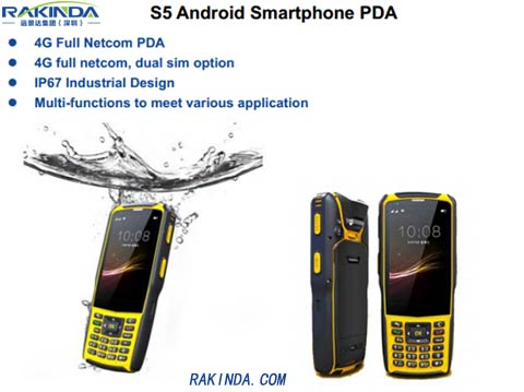 S5 handheld android barcode scanner