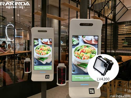 Application of Rakinda Barcode Scanner in KFC K PRO Restaurant