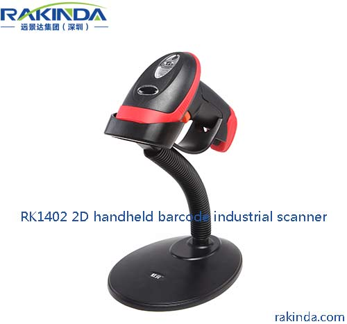 RK1402 first domestic brand industrial scanner