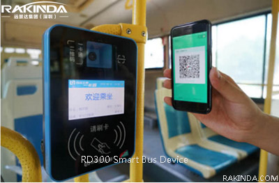 RD300 Smart Bus Device