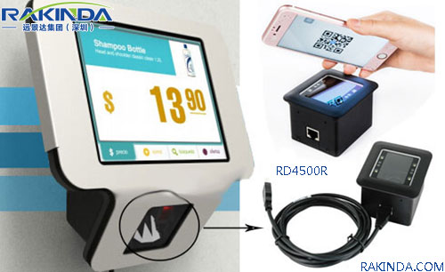 RD4500R Barcode Reader Module Helps The Supermarket Price Checker