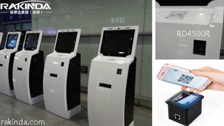 RD4500R Barcode Reader Module Is Popular for Self-service Kiosk
