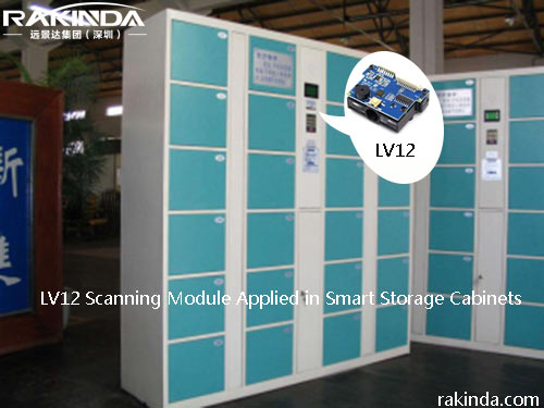LV12 Scanning Module Applied in Smart Storage Cabinets