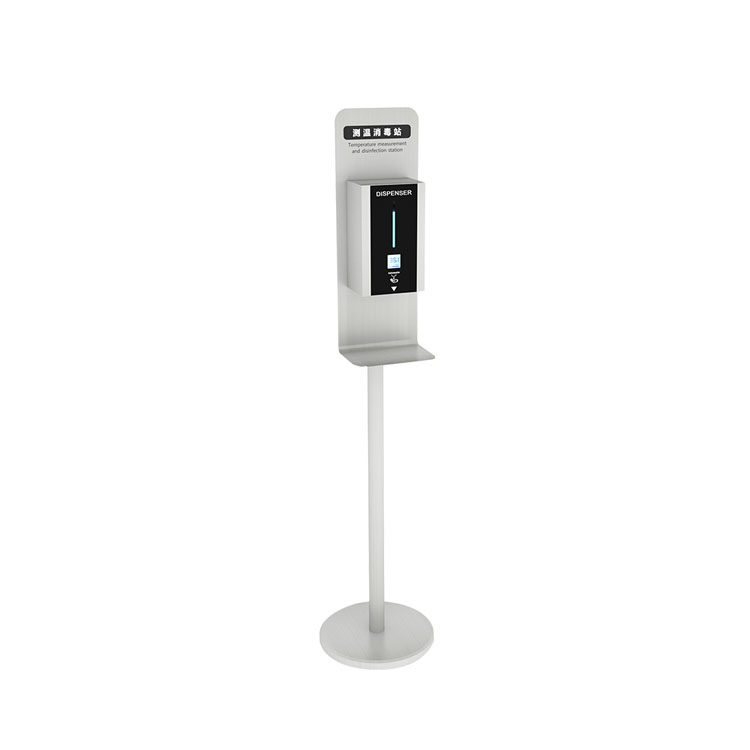 TF88 Stand Type Automatic Spray Temperature Measure and Dispenser Kiosk