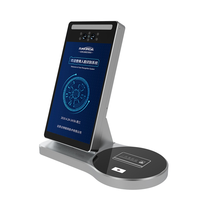 F7RH Face Recognition & ID Card Verification Terminal